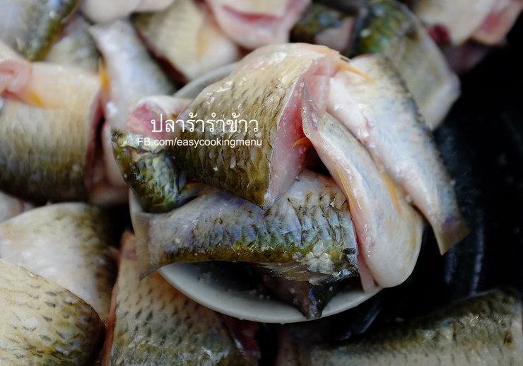 easycooking 2pickledfish1 resize